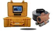 COLOR 7-Inch Monitor Underwater Case Camera (TB1107A)