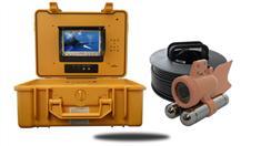 COLOR 7-Inch Monitor Underwater Case Camera (TB1107A)