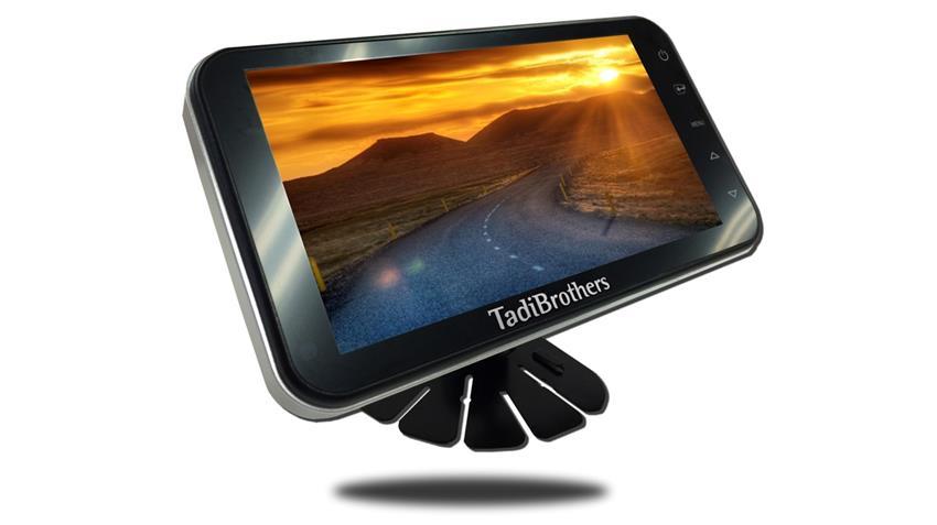 7-Inch High Definition LCD Monitor | SKU24125
