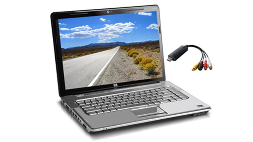 computer used for backup camera