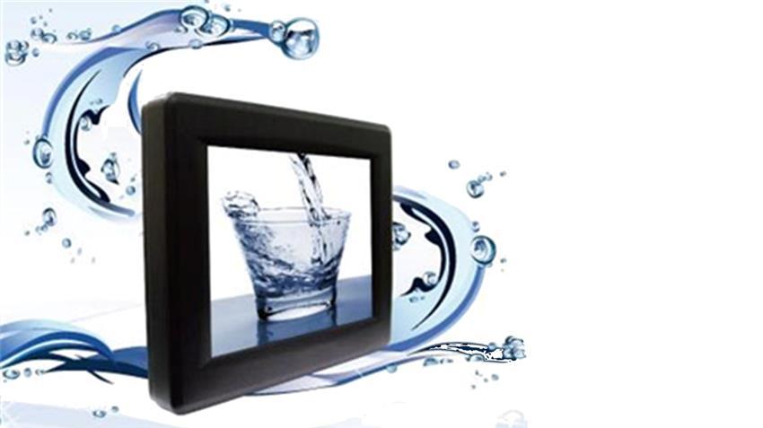 Waterproof Upgrade