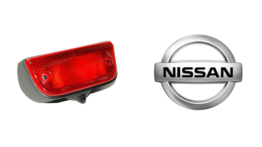 The Nissan NV200 backup camera is designed to replace the existing brake light housing with an integrated backup camera.
