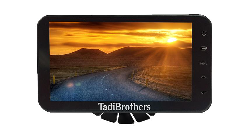 7-Inch High Definition LCD Monitor | SKU24125