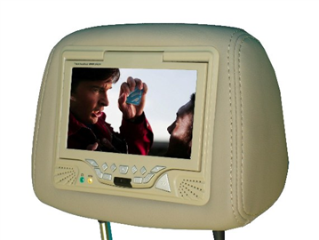 Single 7-Inch Headrest with Built-In DVD Player (Beige)