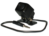 Affordable backup camera