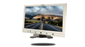 #7-Inch White LCD Monitor for any Backup Camera | SKU98236