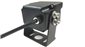 #Back View of the mini 120 degree hi-res CCD RV backup camera.