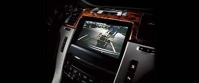 Cadillac Backup Camera