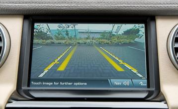 Range Rover Back-up Camera
