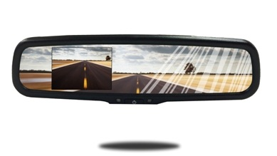 car rear view monitor