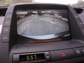 Back Up Camera System Volkswagen